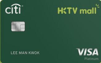 Citi HKTV MALL