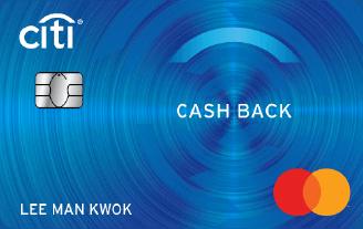 Citibank Cash Back