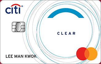 【Citibank 信用卡優惠】靠推薦人哋就有無上限嘅每人HKD500?港究專員教埋你點申請 Citibank 信用卡攞優惠!(2020-12-03 更新)