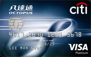 Citibank Octopus