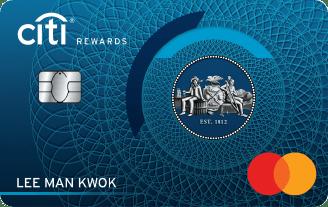 【Citibank 信用卡優惠】港究專員幫你比較唔同嘅Citibank信用卡兼教你點攞優惠!(2021-06-12更新)