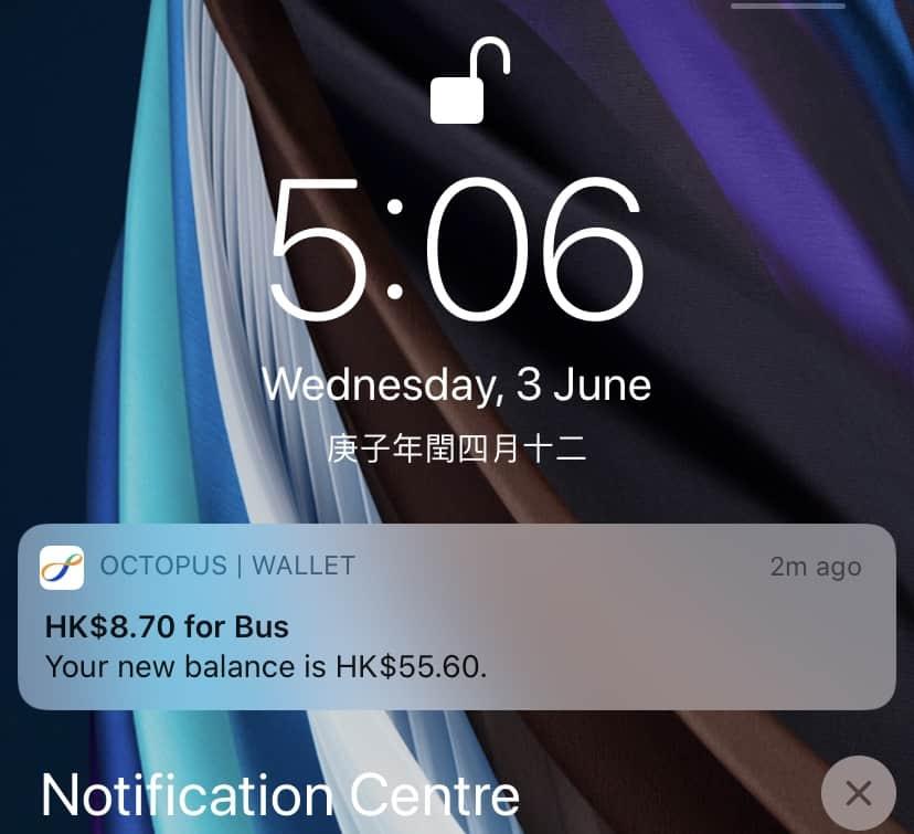 【Octopus on Apple Pay】- 方便快捷隨時可用 (2020-11-24 更新)