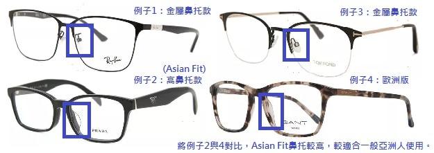 SmartBuyGlasses Asian Fit