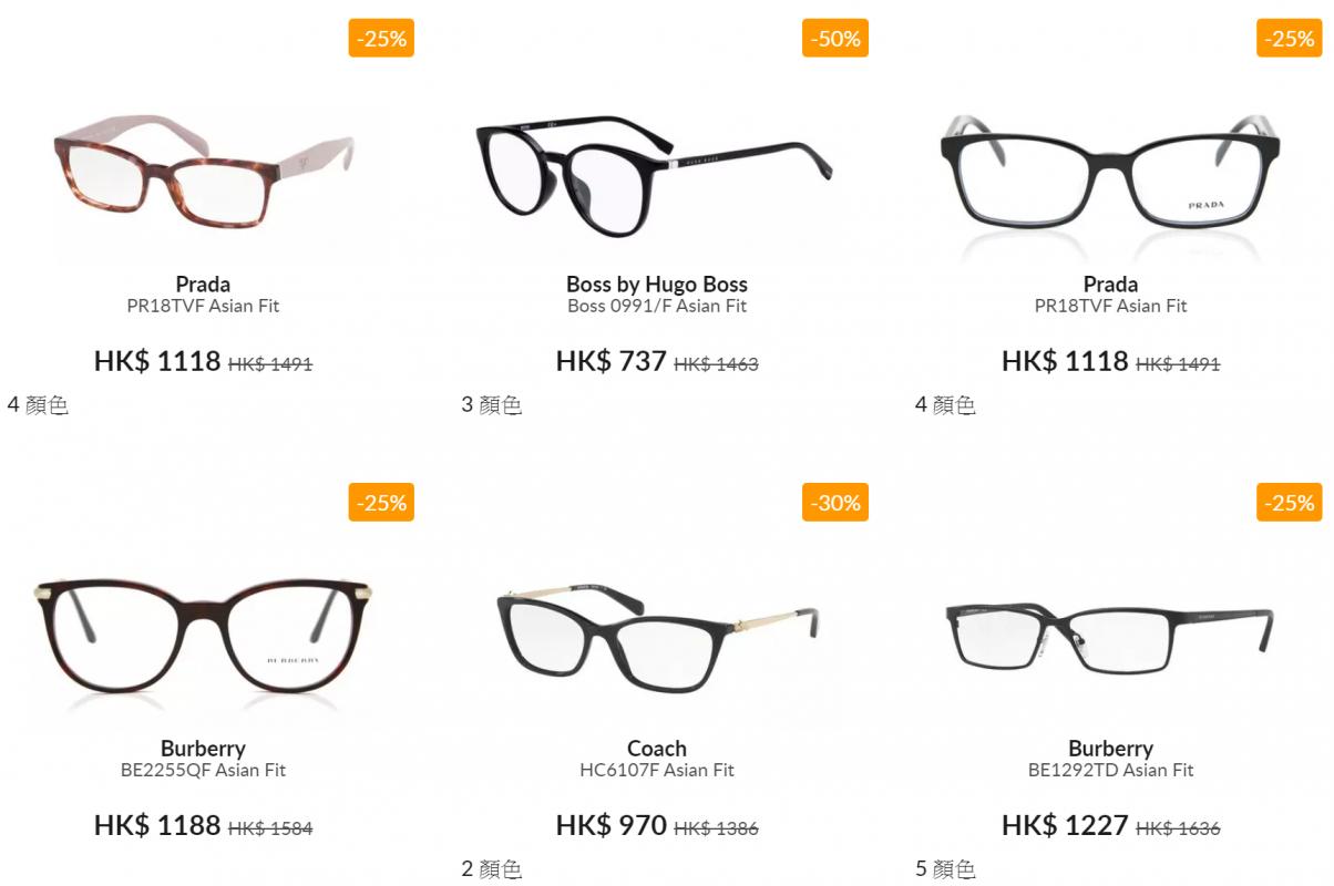 SmartBuyGlasses Overview