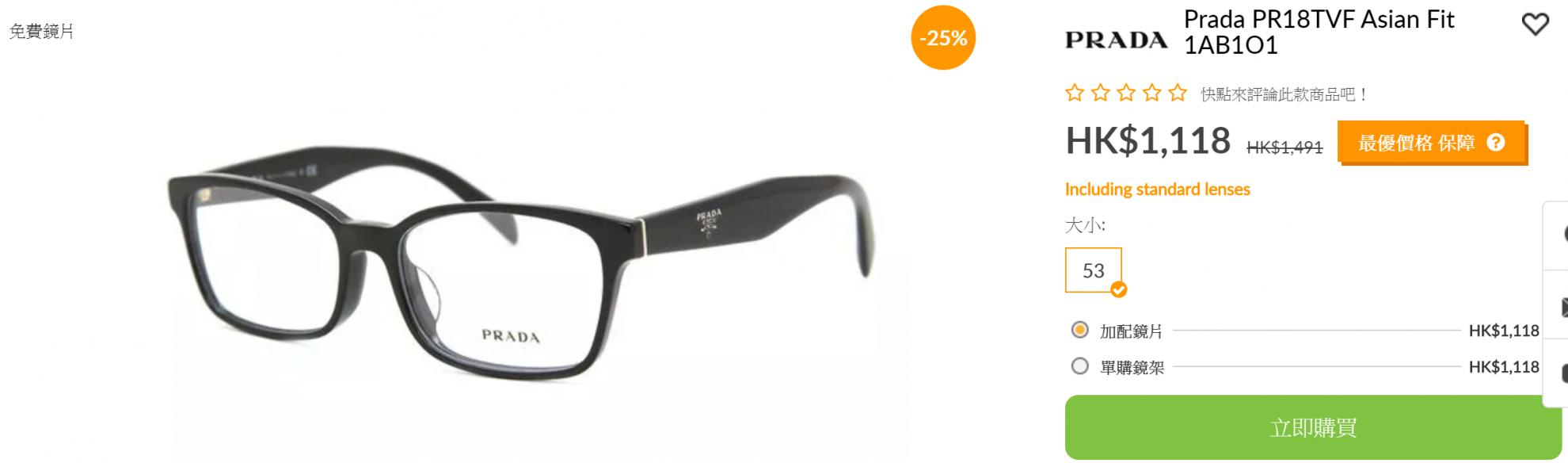 SmartBuyGlasses PRADA