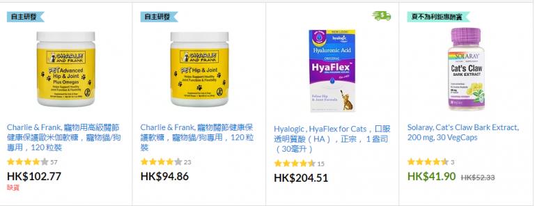 【貓奴必睇】本地人氣貓貓Facebook推介 即上iHerb買Supplement畀主子食
