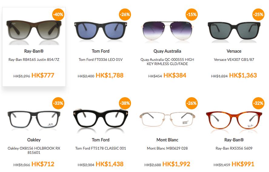 【SmartBuyGlasses太陽眼鏡篇】太陽眼鏡3折起!仲可以配埋度數!