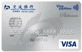 【集運推介】Buyandship 國際轉運 優惠 (2021-01-12更新)