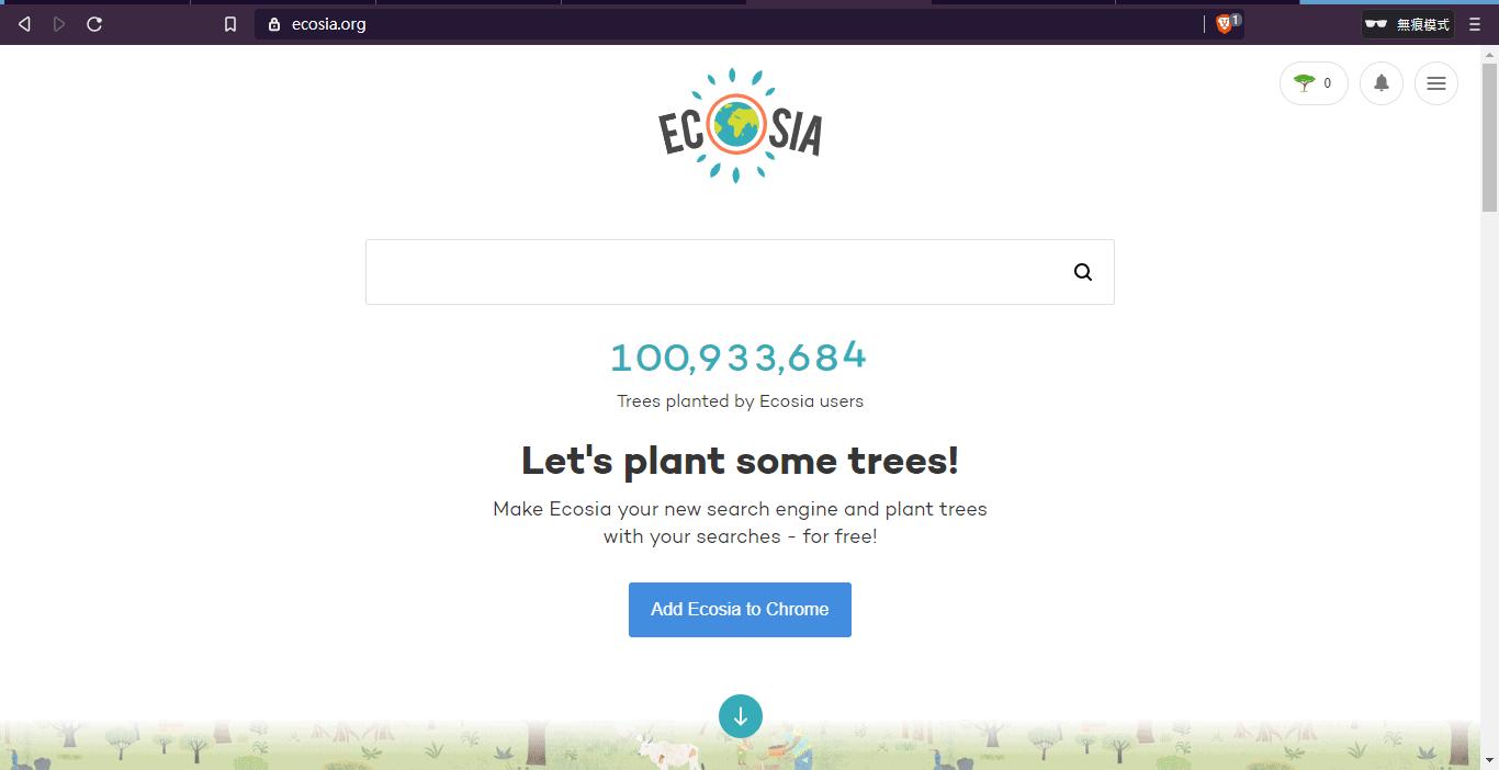 日常生活想為大自然出一分力?Ecosia 可以令你一路上網一路幫地球種樹