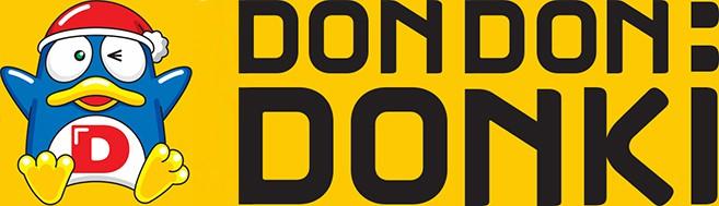 DON DON DONKI logo
