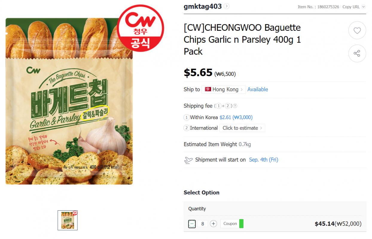 Gmarket Product
