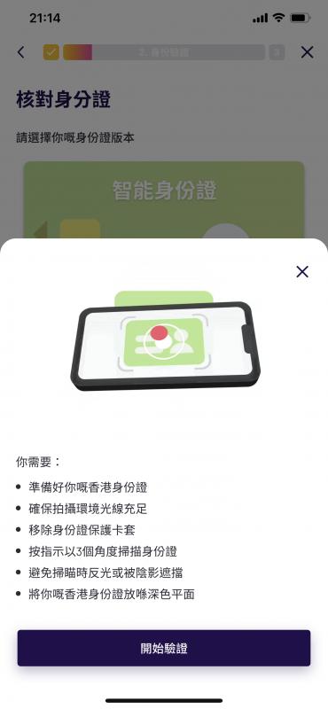 WeLab_OpenAC_Step5