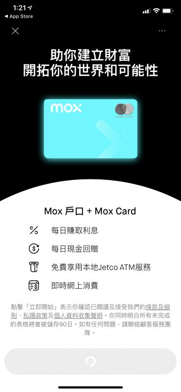 Mox card