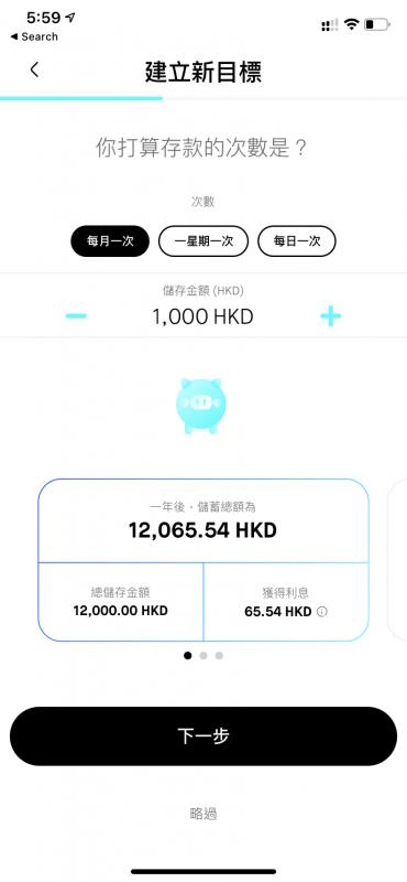 【虛擬銀行】MOX Bank介紹,賺盡5%超級Cashback!