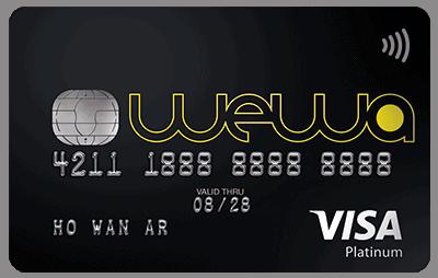 【2020信用卡】WeWa Virtual虛擬卡