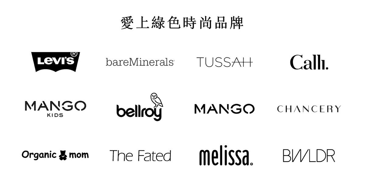 Zalora - Earth Edit Brands