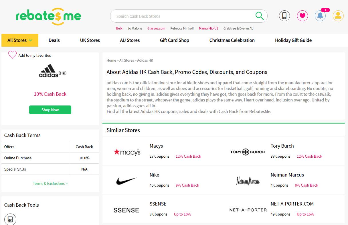 Rebatesme 連香港鋪頭都有得回贈!仲直接送錢畀你添 (2021-04-12 更新)