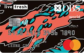 DBS Live Fresh