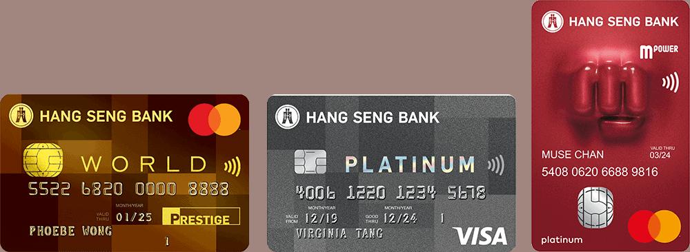 Hang Seng x OpenRice