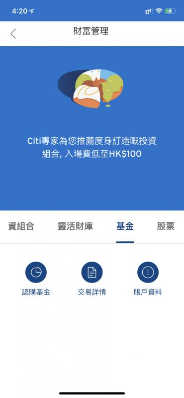 【Citi Plus戶口】Citi Plus新開戶經港究Kong's Cult申請,可享額外5%儲蓄年利率 + HKD500 Apple Gift Card+ Apple AirPods Pro !