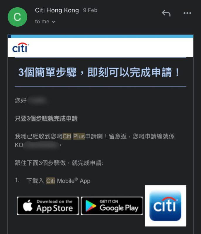 Citi Plus email