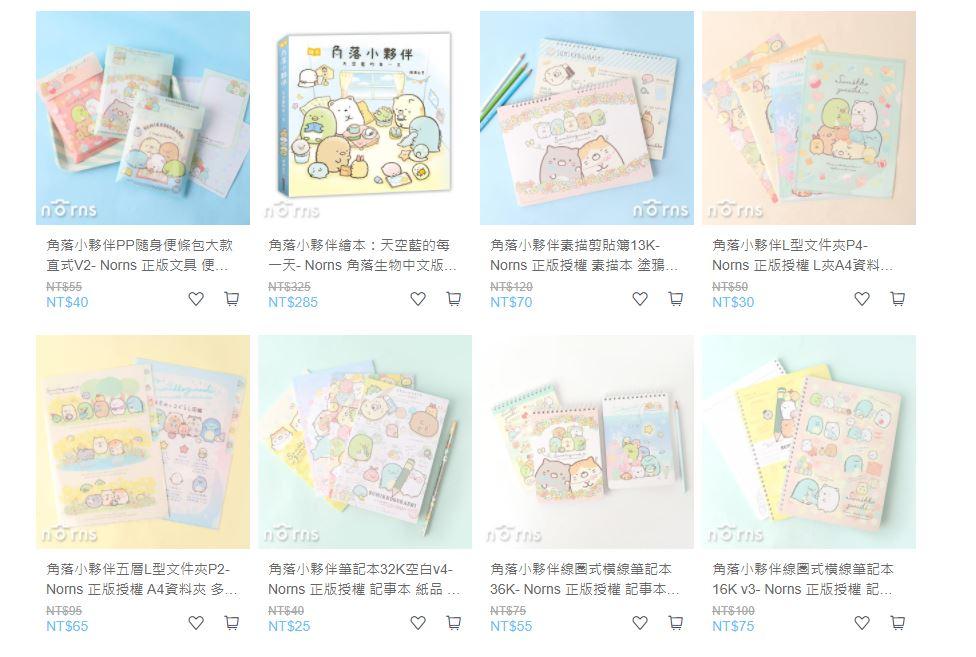 【網購介紹】台灣直送 Norns 正版日系雜貨 角落生物 (Sumikko Gurashi)、蠟筆小新、Kakao Friends