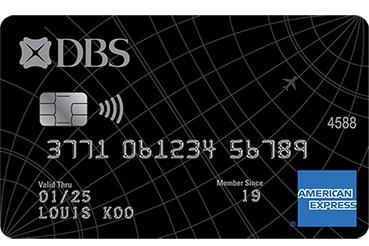【DBS】5張最Hit DBS信用卡優惠 / 迎新禮遇逐個捉!(2021-04-28更新)