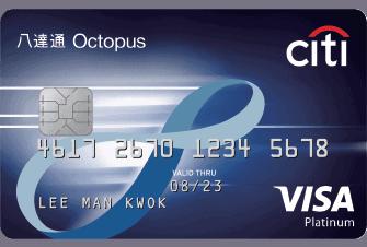 Citi Octopus