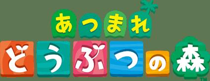 UNIQLO UT 最新聯乘 集合啦!動物森友會 (28/5) 及 Paul & Joe 第二彈 (6 月中),敬請期待!