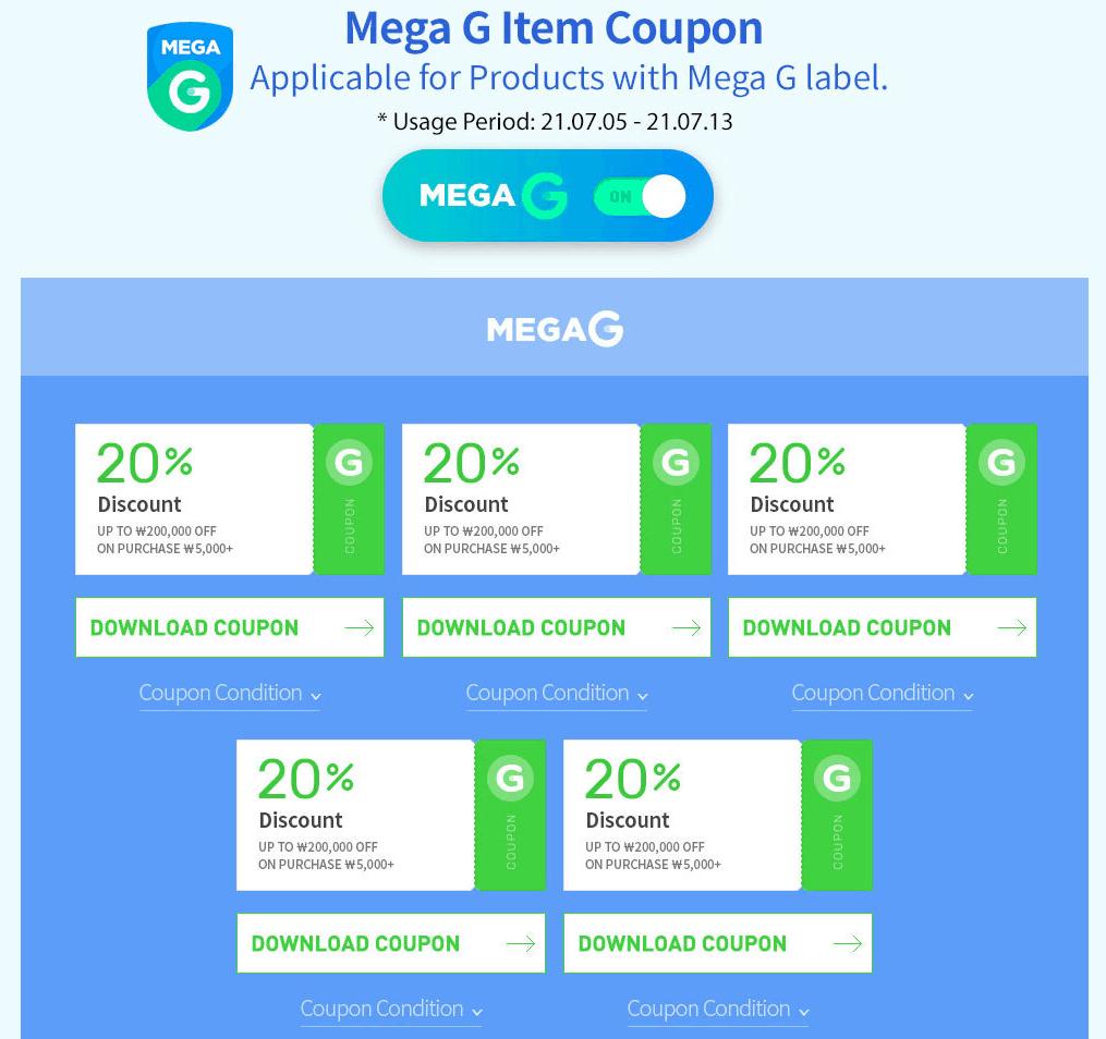 gmarket Mega G
