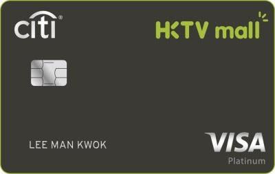 HKTVMALL Card